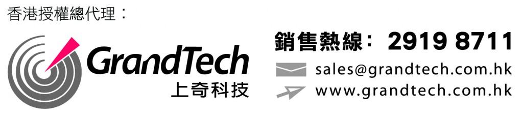 http://www.sme.gig.hk/wp-content/uploads/2011/11/GT_logo3.jpg