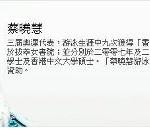 八十後華人體育明星營造個人品牌新趨勢