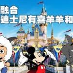 動漫創意工業進駐大中華市場新趨勢