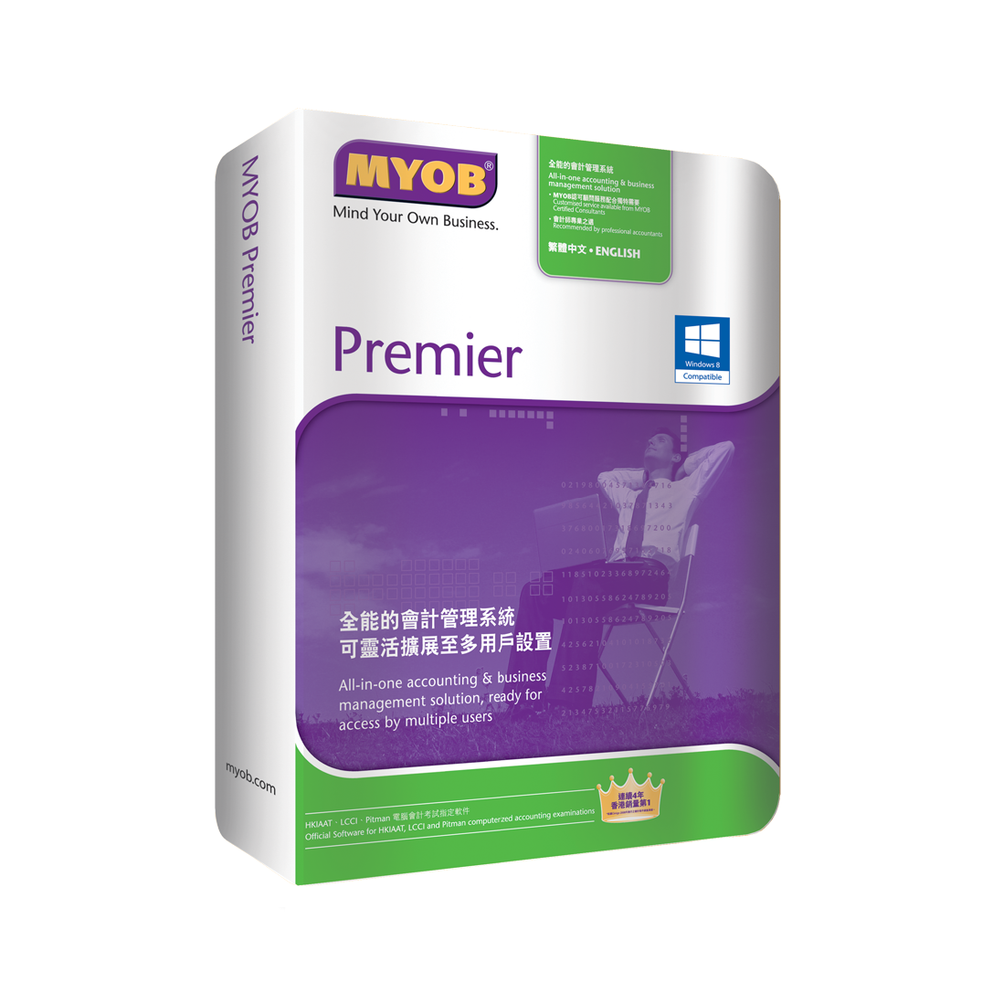 how to add user in myob premier