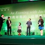 馬雲與年青人有約:從夢想到成功創業