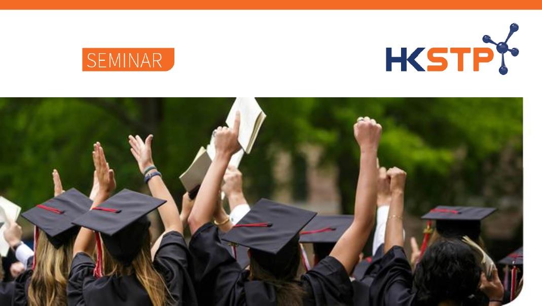 HKSTP Seminar 1