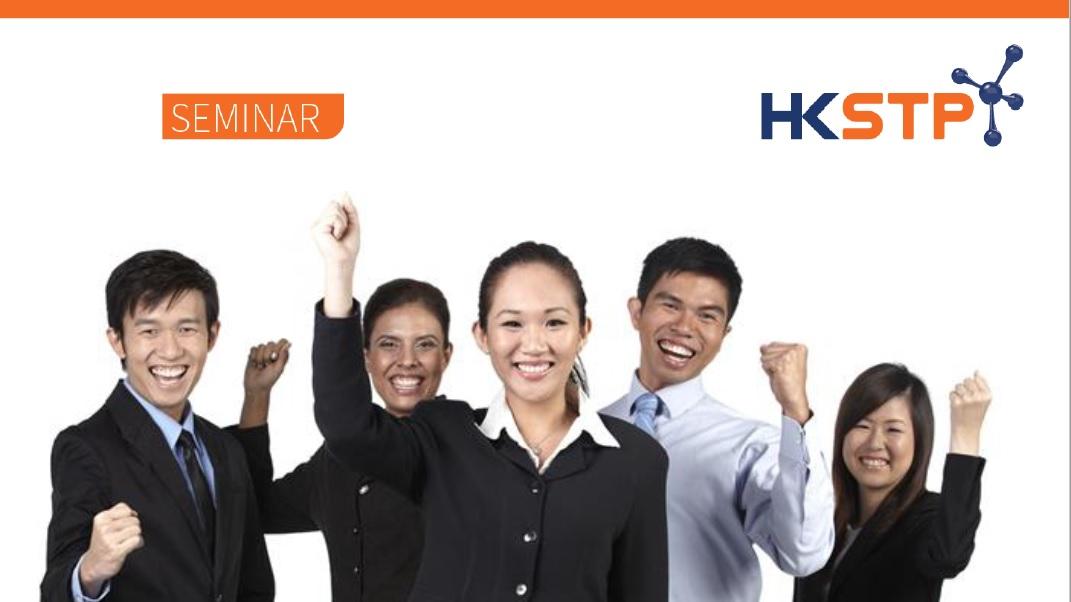 HKSTP Seminar 2