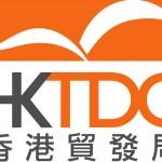 2016-2017香港貿發局展覽會及會議時間表一覽