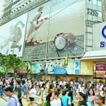 零售業如何逆境自強?