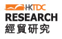 hktdc_research_tc