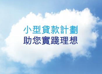 screenshot-www.hkmc.com.hk-2017-01-19-14-36-15