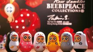 2_beebipeace