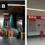 香港人怎樣在國內使用微信支付