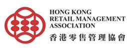 hkrma_logo