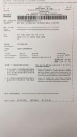 Wen Wen Technology International Limited