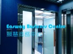 顯慧商務中心| Easway Business Centre