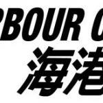 新浪微博攜手香港海港城 全港首家商場線上直播案例