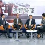 「滙智營商」 電視專輯 - 第─集 創業之路 (上)