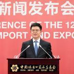 第125屆廣交會累計出口成交297.3億美元 成交結構持續優化